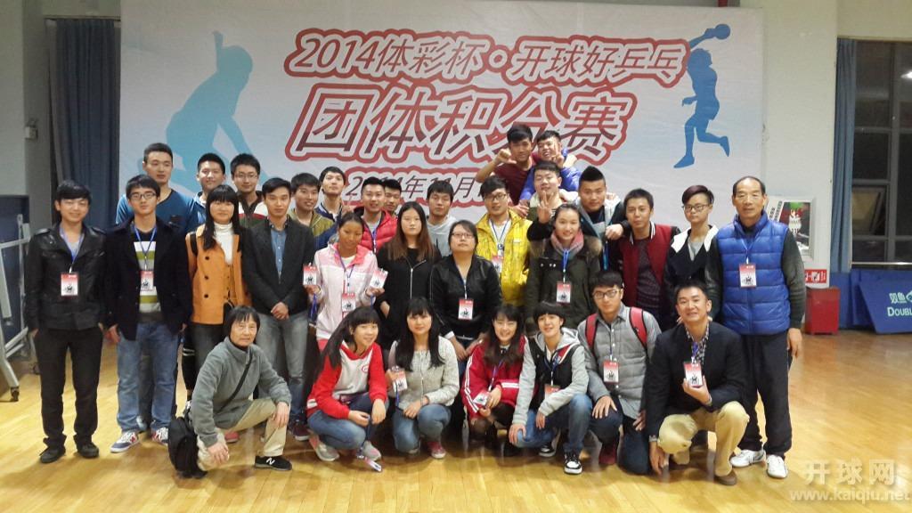 武汉新天地乒乓球俱乐部